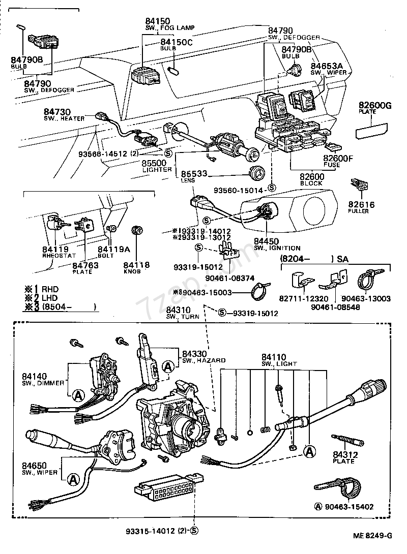 Honda 1996 Avalon Wiring Schematics Diagrams Instructions Wire Harness Diagram Toyota Ae71 Corolla Auto Electrical S Gallery 1999