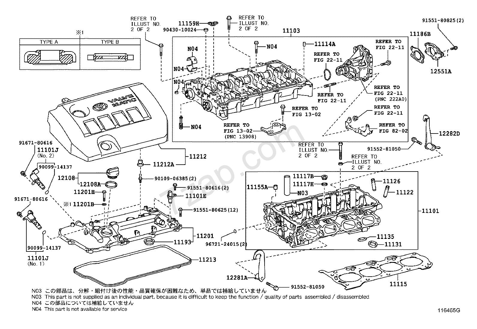 cylinder head[ illust no. 1 of 2(1006- ) ] toyota wish ... toyota wish fuse box